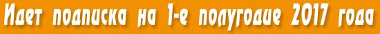 Чаусы. Новости города Чаусы и Чаусского района. Iскра. Искра. Газета города Чаусы и Чаусского района Могилевской области