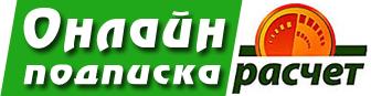 """Официальный сайт Чаусской районной газеты """"Искра"""""""